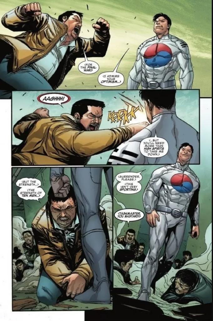 [영상] 마블의 새로운 영웅 '태극기'아메 라카 대위가 미국인들에게 이런 느낌?  -임경진 기자