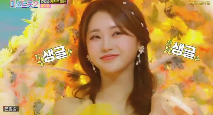 [종합] '미스 트롯 2'홍지윤, 상큼한 꽃바람으로 양지은 패배-조현우 기자